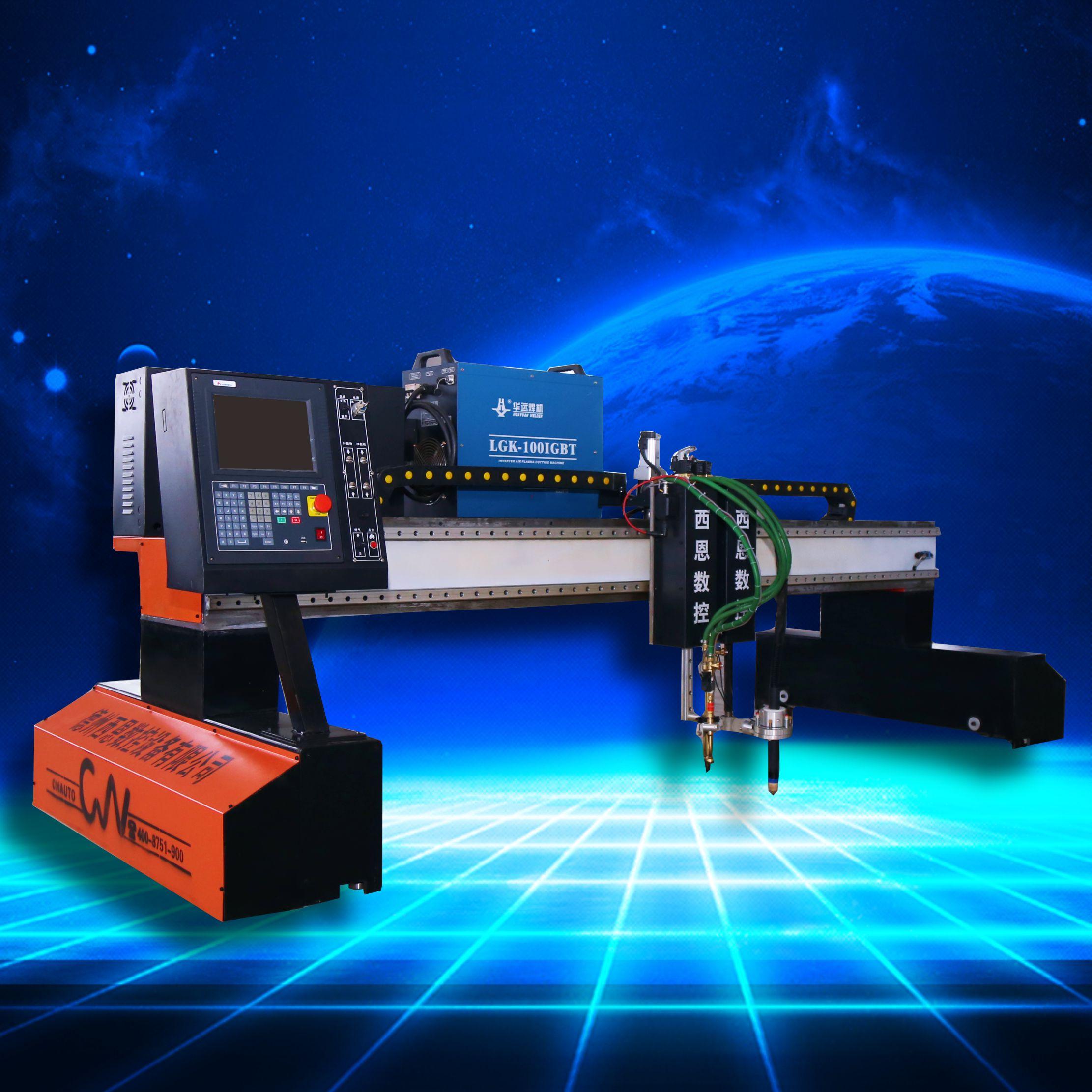 西恩数控龙门式等离子数控切割机 双边驱动数控切割机