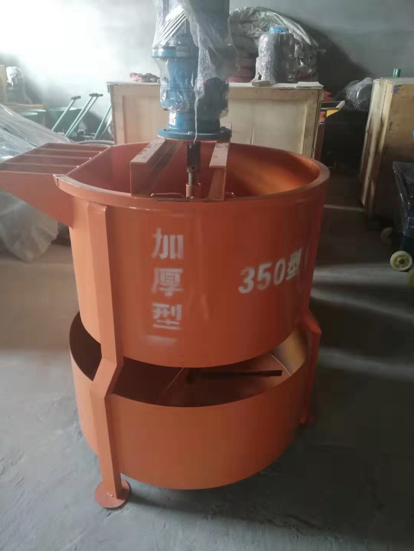 赤峰灰浆搅拌机技术参数 通辽灰浆搅拌机租赁 hj325灰浆搅拌机 鄂尔多斯灰浆搅拌机的功率