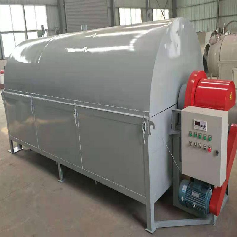 污泥烘干机 煤泥烘干机 潲水烘干设备 回转滚筒式烘干机