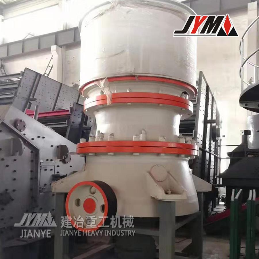 300S型单缸圆锥破|矿用的液压圆锥破碎机