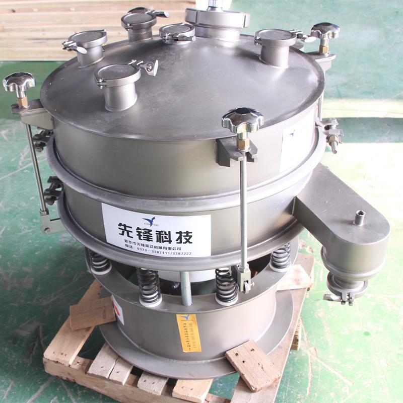 气体保护振动筛 氮气保护振动筛 惰性气体振动筛厂家直销