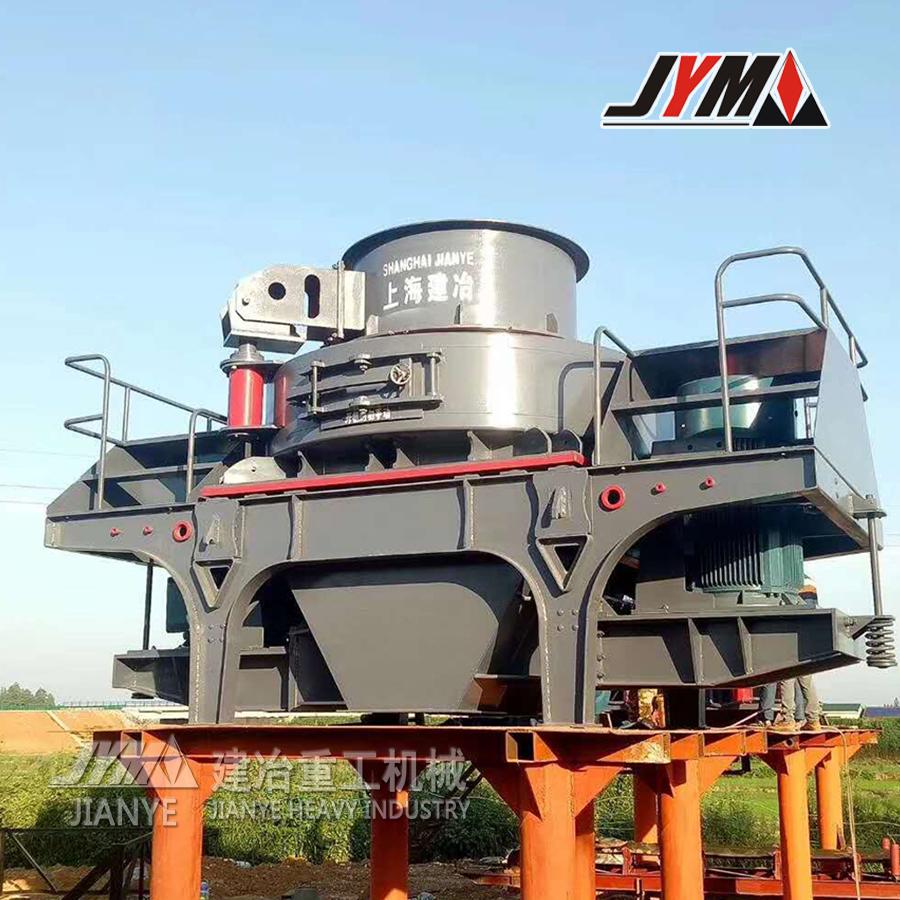 冲击式制砂机|5145制砂机|高效制砂设备价格