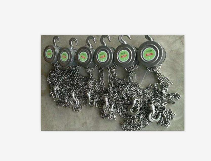 【河北成华】手拉葫芦配件|手拉葫芦导轮|手拉葫芦厂家