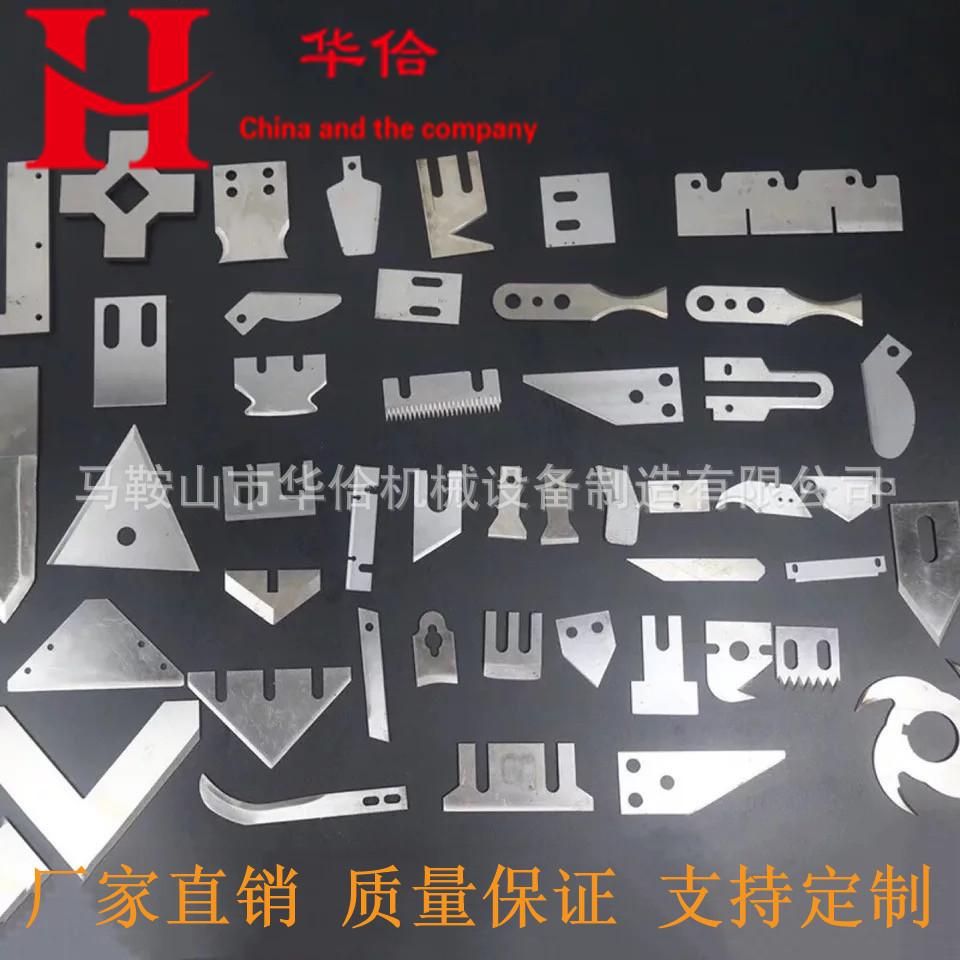 异形刀片SK2SK4SK5材质定做刀片异形刀片 锯齿尖刀弯刀弧形月牙