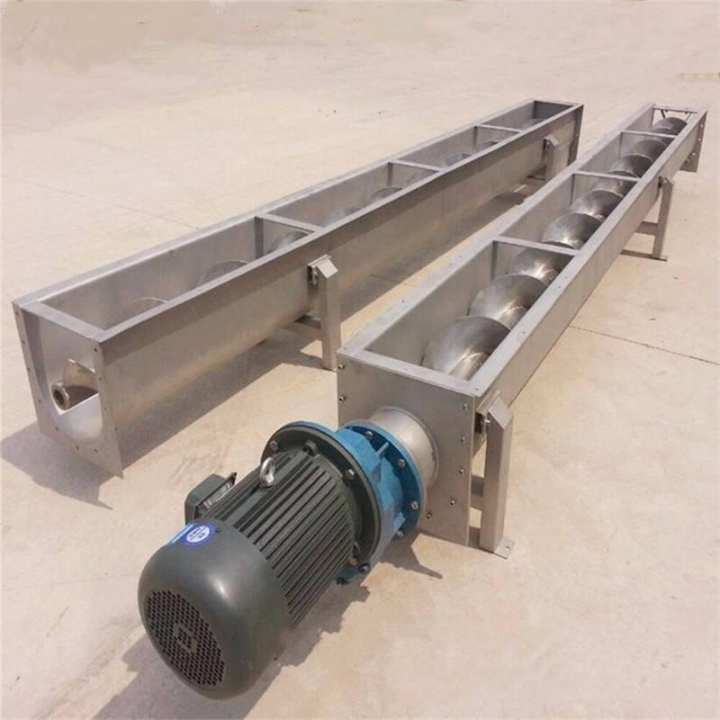 石膏粉计量称重螺旋输送机厂家直销型号齐全价格优惠