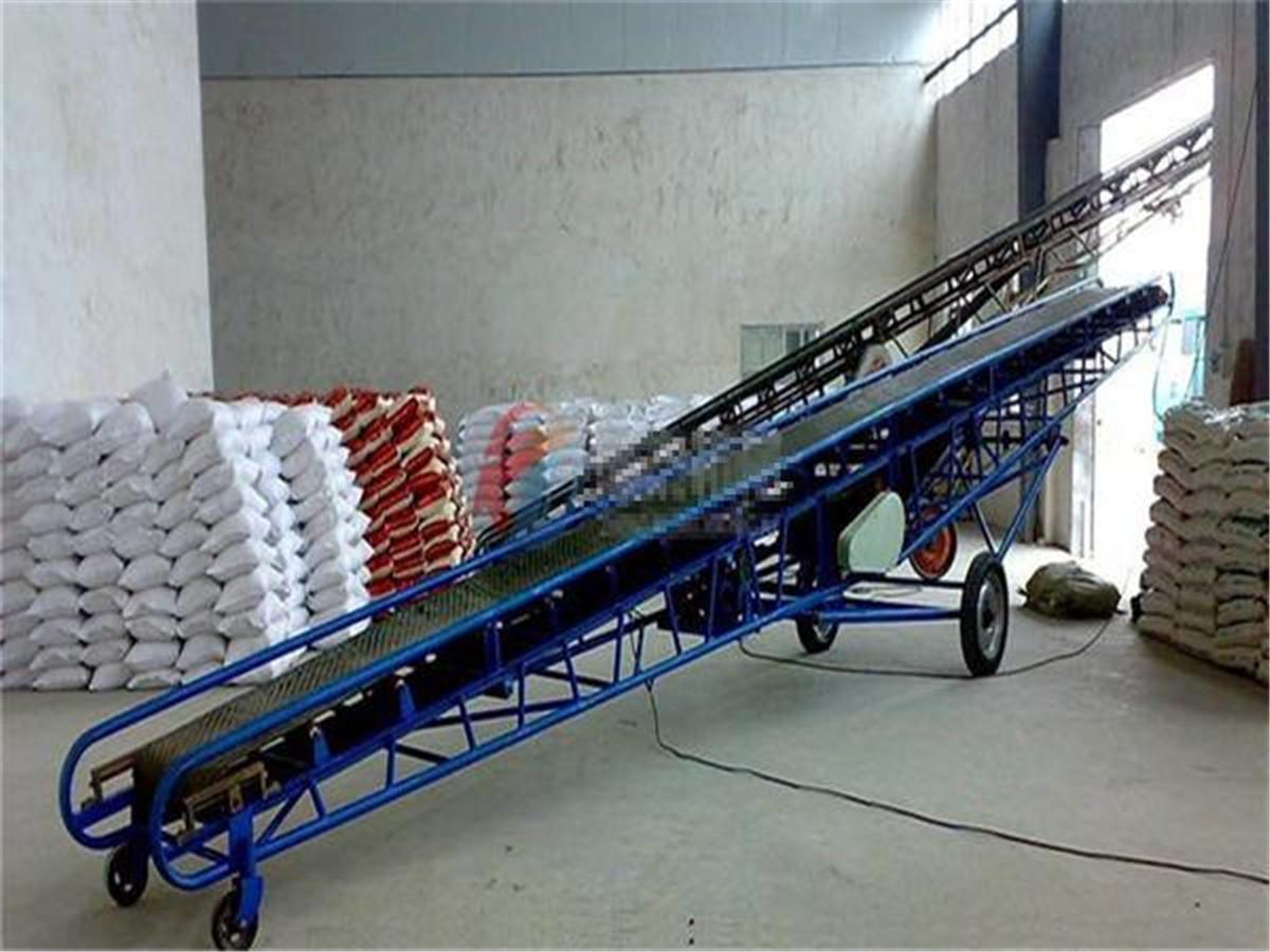 铁矿石皮带输送机