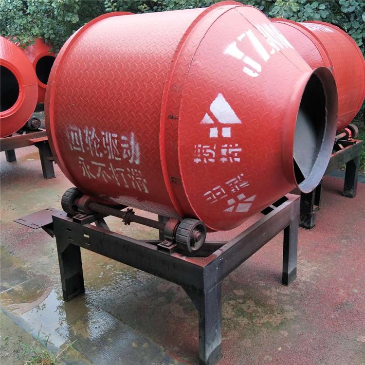小型移动滚筒搅拌机