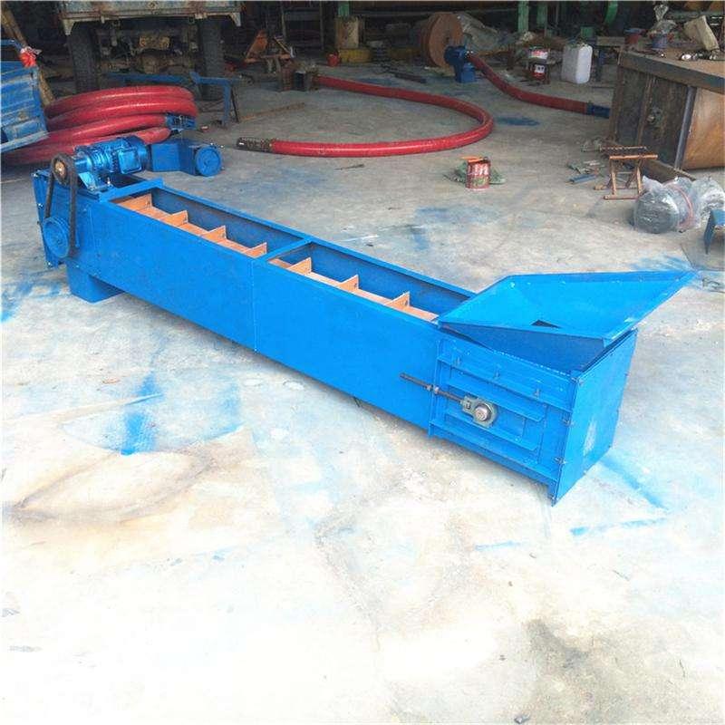 混合粉料刮板输送机