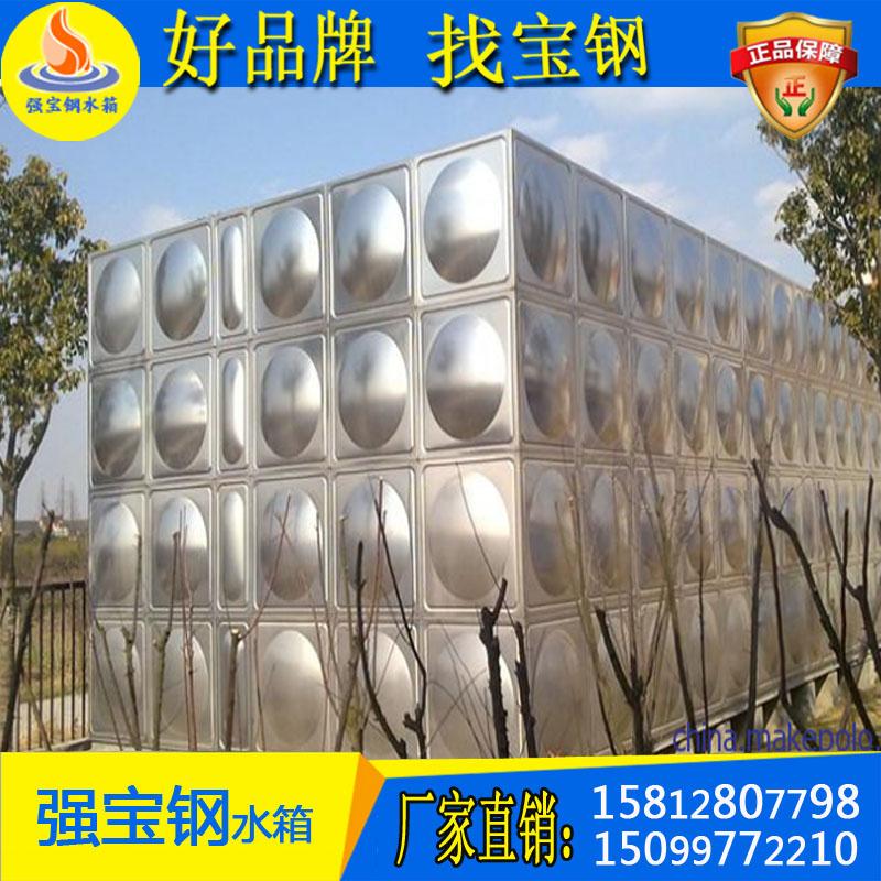 大型不锈钢水箱结构图