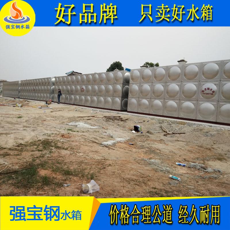 东莞市不锈钢水箱厂 专业生产不锈钢水箱