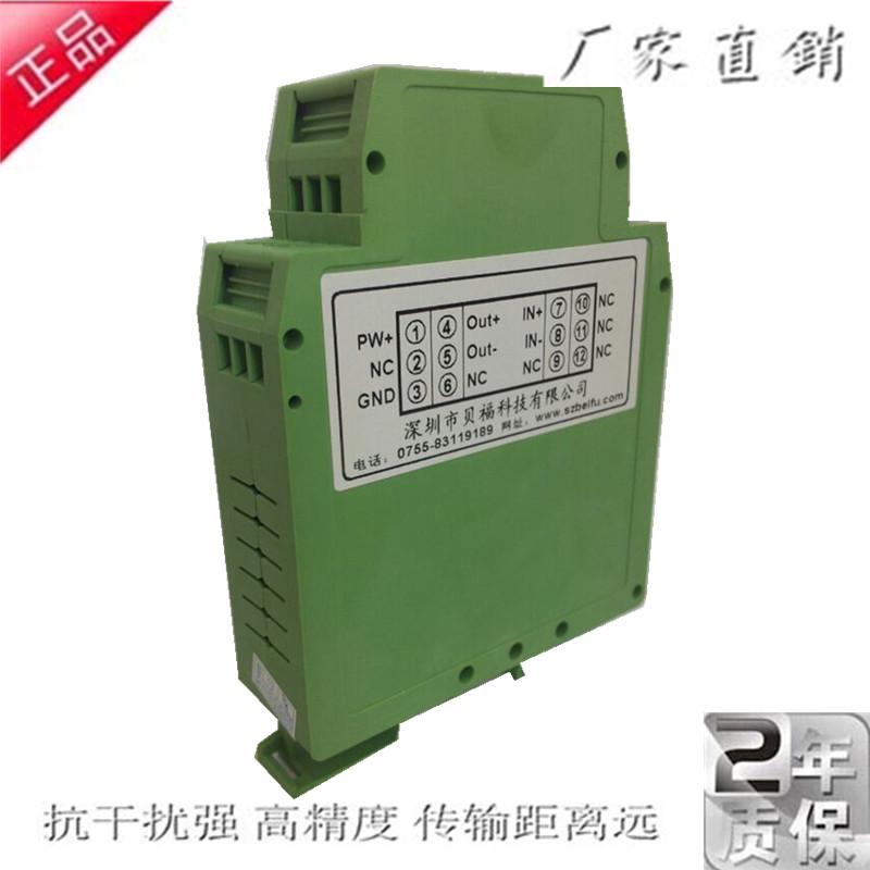 0-10V转4-20mA信号隔离器 集成电路