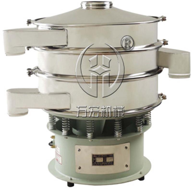 新乡振动筛 超声波振动筛 定制多层筛分设备振动筛