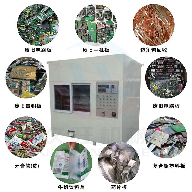 静电分离机 1800型高压静电分选机 电子垃圾处理设备 废旧杂线静电分离铜米机