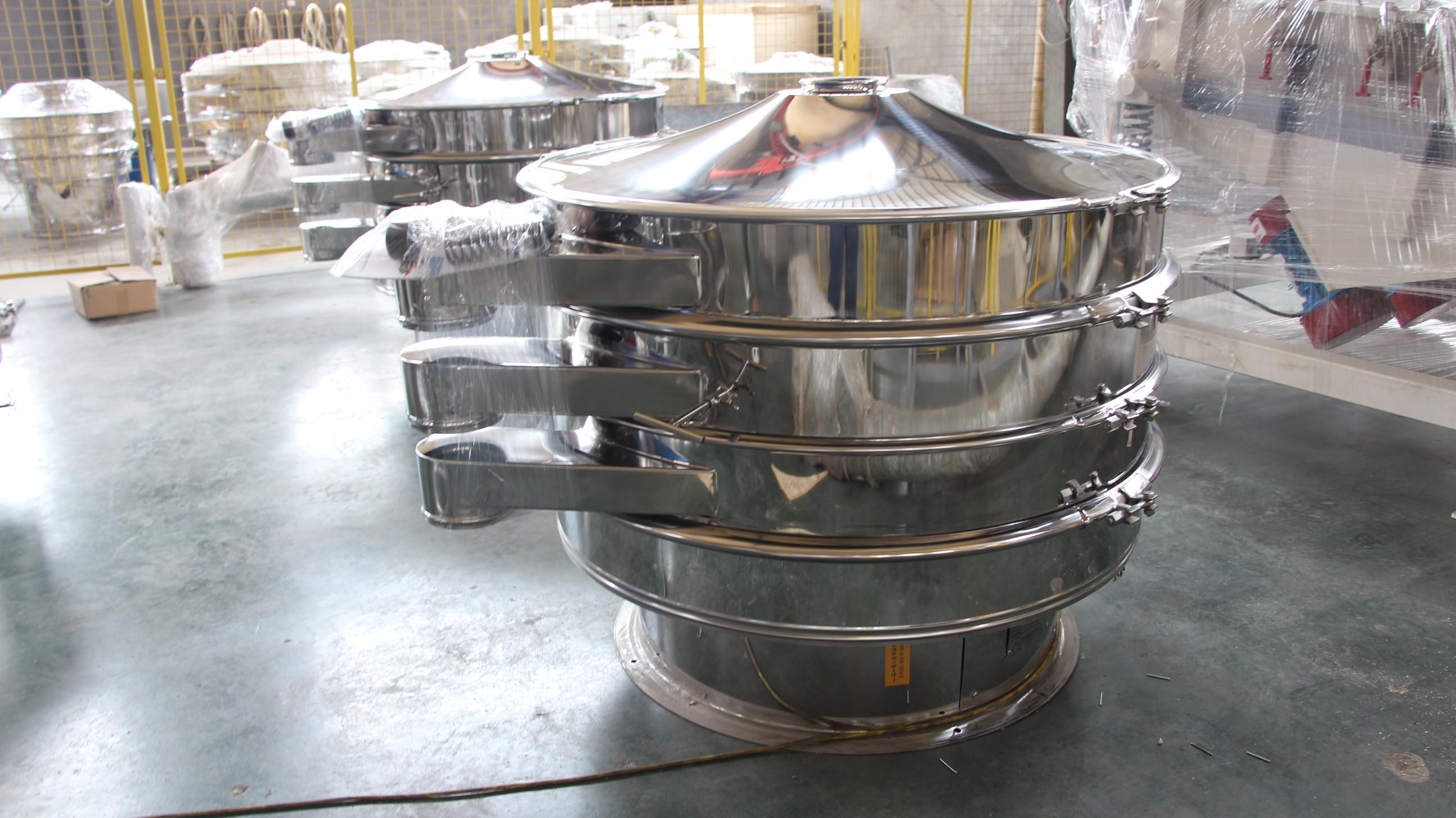 先锋振动筛厂家供应 筛分供应白色PP颗粒 优质注塑PP再生颗粒振动筛 震动筛选机