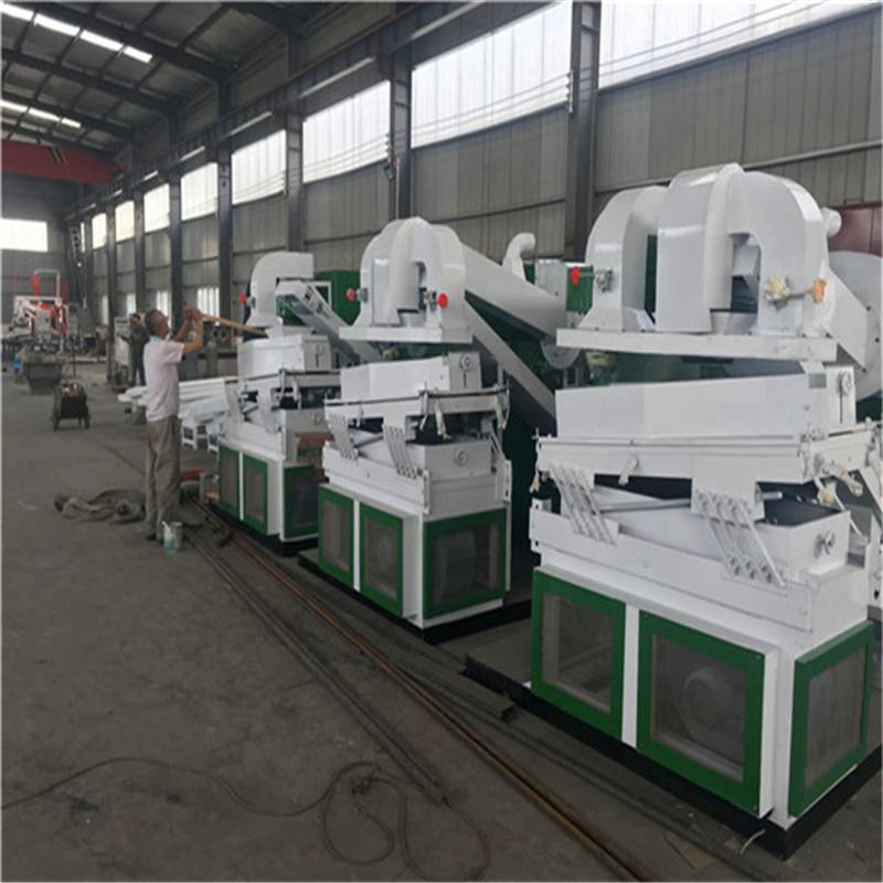 干式铜米机设备 全自动干式铜米机价格 多功能小型干式铜米机厂家直销