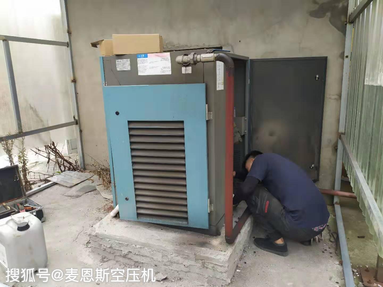 空压机维修保养 空压机安装 空压机节能改造