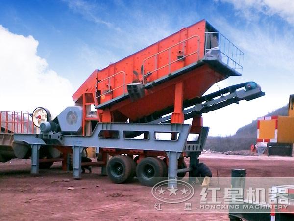 高效环保的移动粉碎机价钱多少FRR82