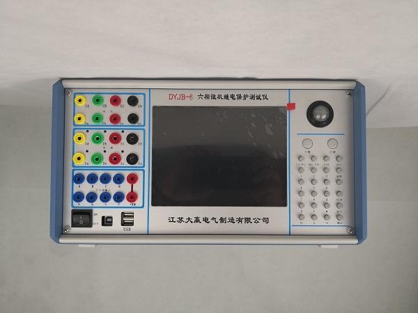 六相微机继电保护测试仪厂家直销