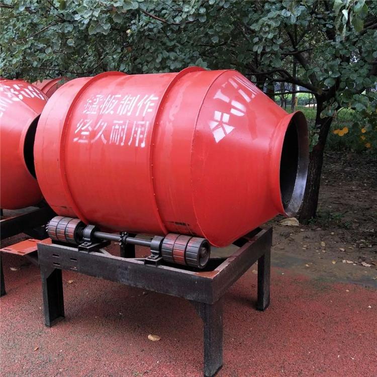 小滚筒砂浆搅拌机