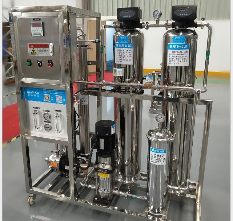 500L/H全不锈钢反渗透纯水设备 工业RO膜水处理设备厂家
