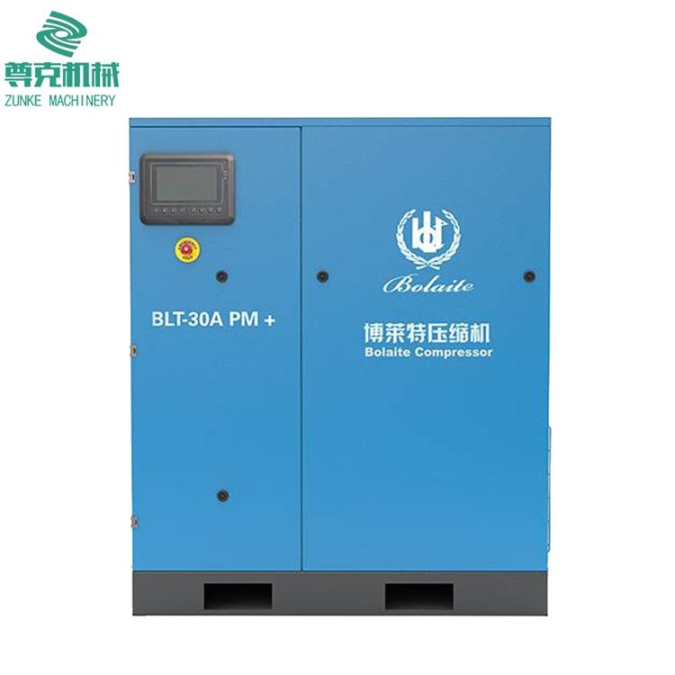 BLT变频空气压缩机  直线驱动易维护空压机