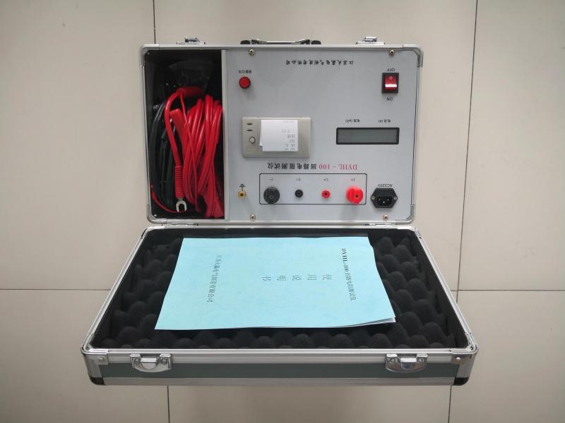 DYHL-100 回路电阻测试仪