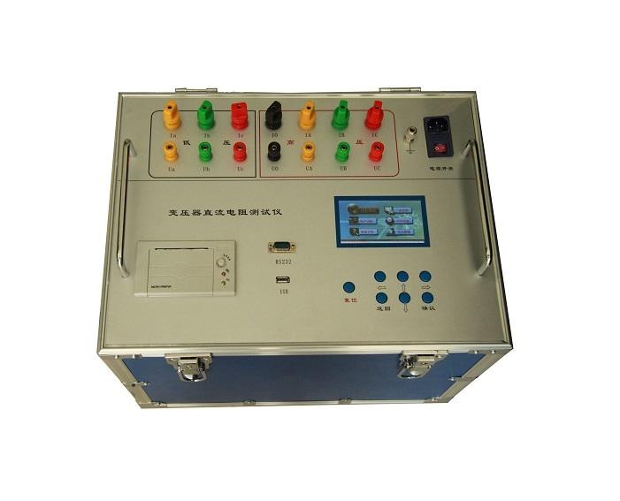 DYZZ-3120 三通道直流电阻测试仪