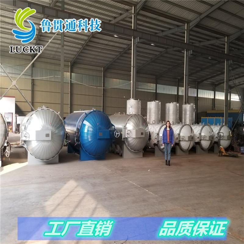防腐衬胶硫化罐