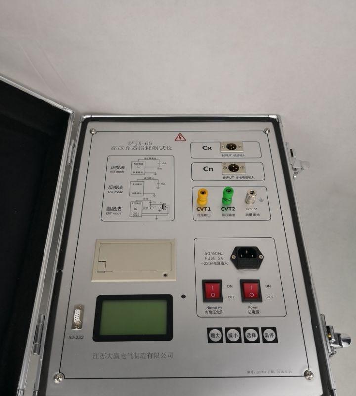 DYJX-66B 抗干扰介质损耗测试仪(CVT变比)