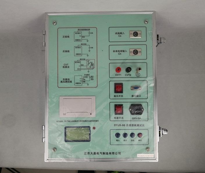 高压介质损耗测试仪生产厂家
