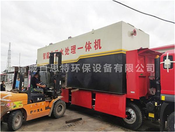 小型污水处理设备 食品加工污水处理设备 环保设备