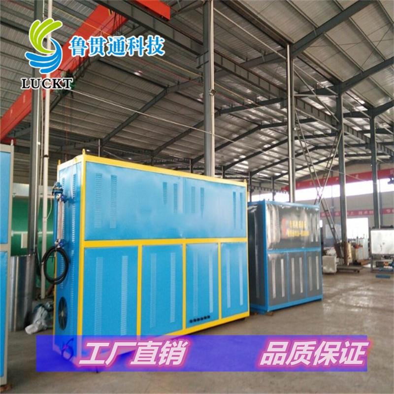 变频电磁蒸汽锅炉