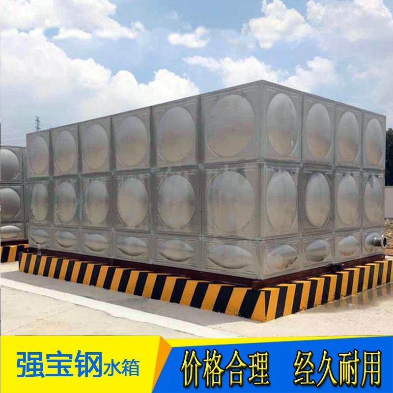 专业生产承压加厚组合式保温水箱 保温不锈钢水箱水塔