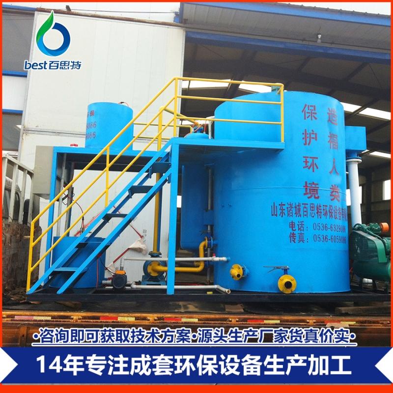 气浮装置 高效浅层气浮机 屠宰污水处理设备 加工定制