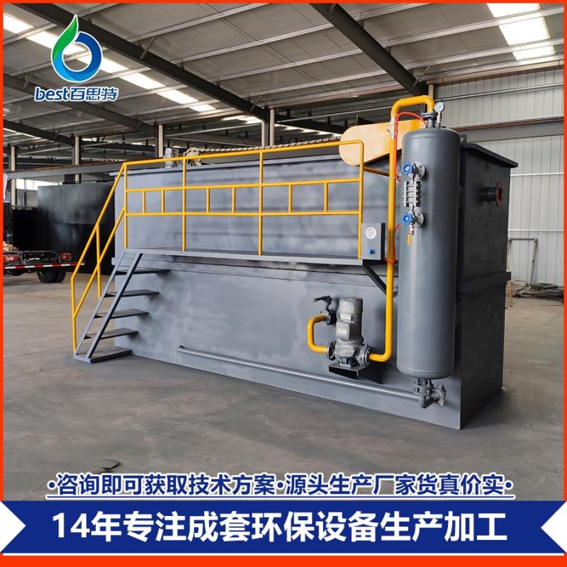 加压溶汽气浮机 电镀污水处理设备 气浮装置 工艺设计
