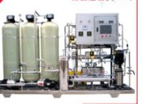 天津天一净源纯净水设备,纯净水设备报价,纯净水设备价格