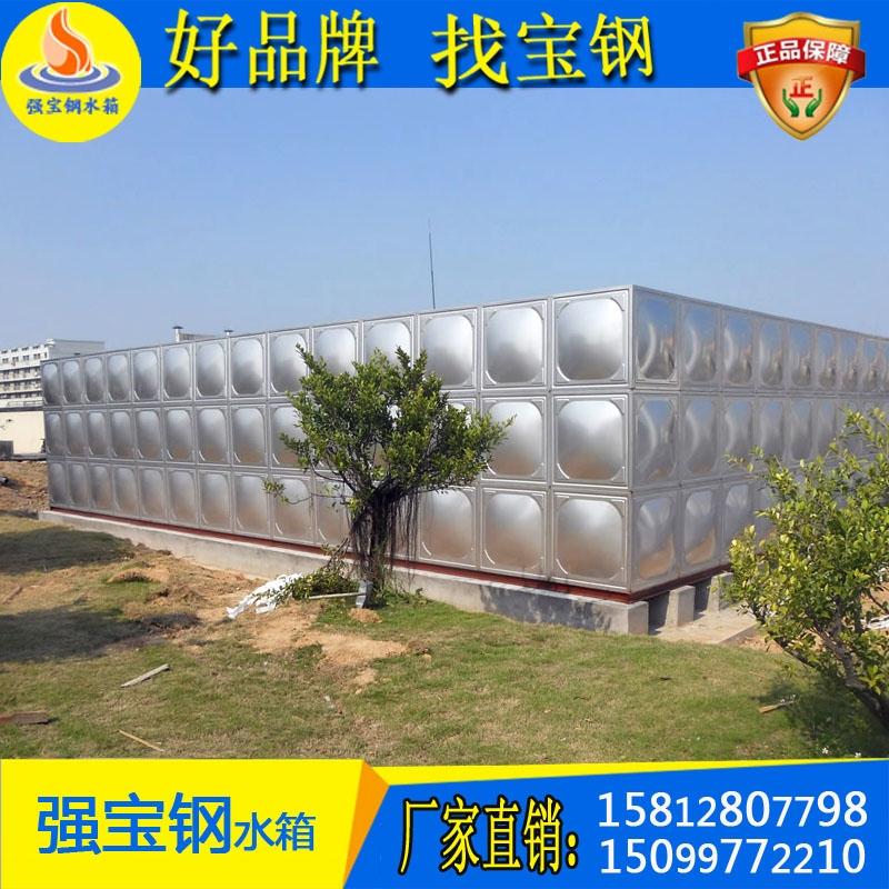 定制不锈钢水箱加厚304楼顶消防组合式方形工程保温水箱水桶