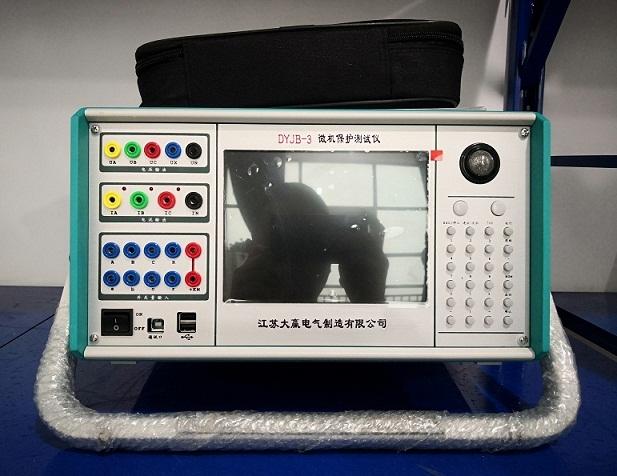 江苏微电脑六相继电保护测试仪