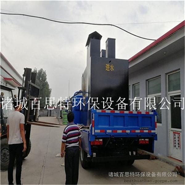 小型地埋式屠宰污水处理设备 加工定制 品质保证