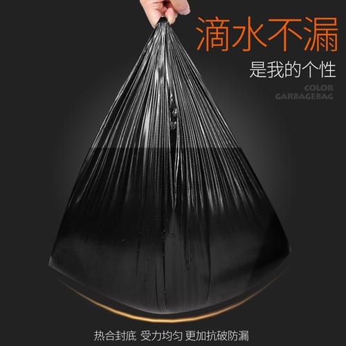 超商塑料购物袋