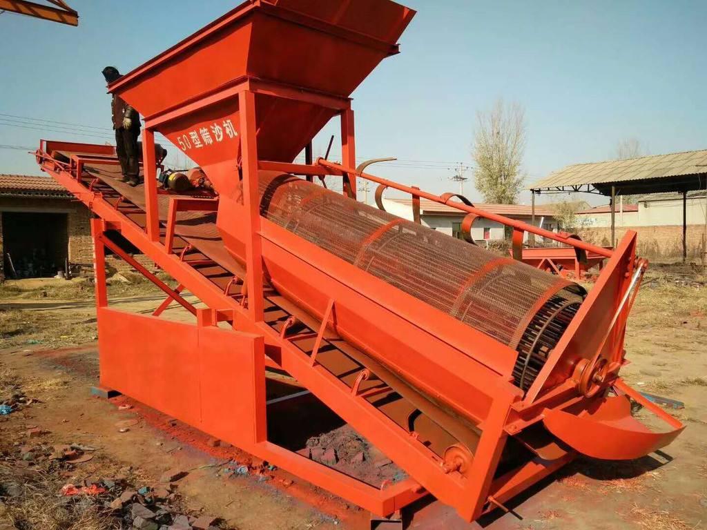 矿用滚筒筛-矿用滚筒筛厂家直销-参数型号图纸安装