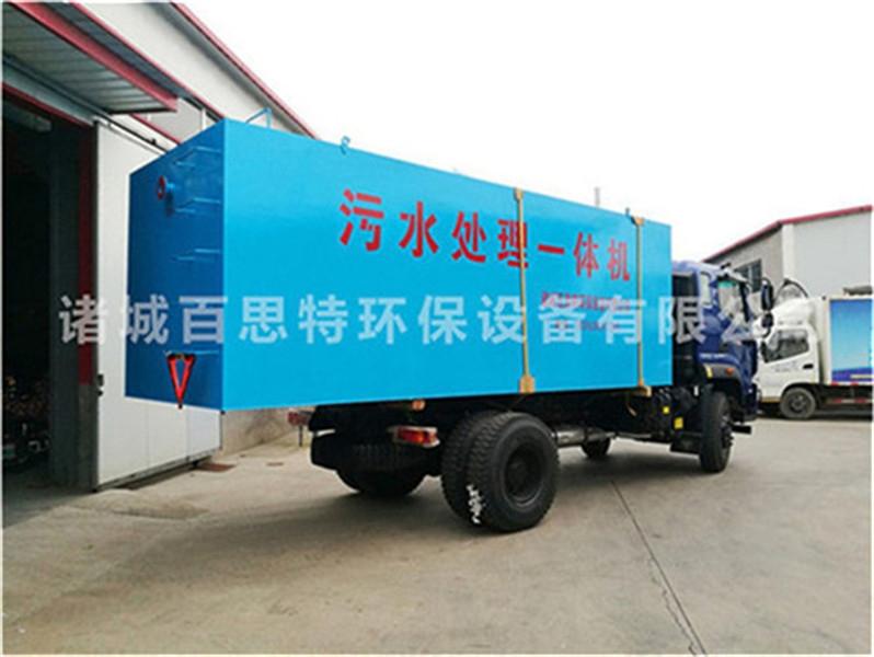 小型农村污水处理设备 生活污水处理设备 环保设备