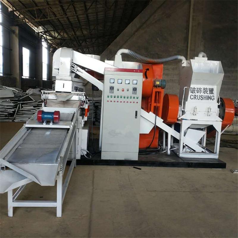 废电线铜米机 干式铜米机厂家 铜塑分离设备 新型铜米机价格 小型铜米机