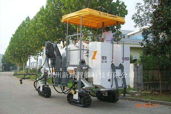 混凝土摊铺机-混凝土滑膜摊铺机-混凝土滑模机-徐州新路智能科技有限公司