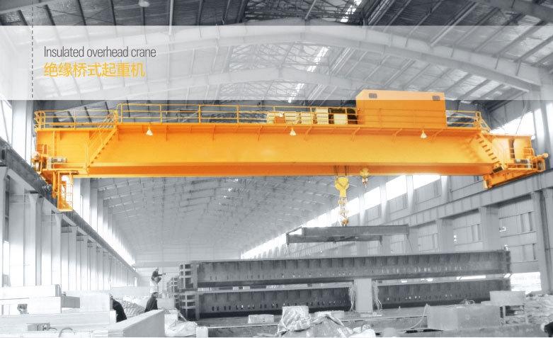 QY型16/3.2吨双梁绝缘吊钩桥式起重机 纽科伦起重