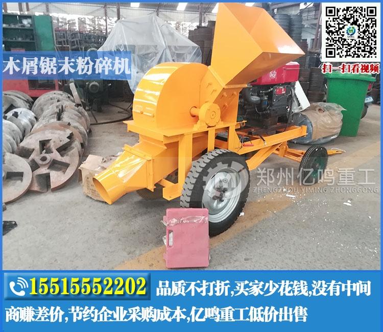 有机肥专用果园树枝粉碎机输送机进料