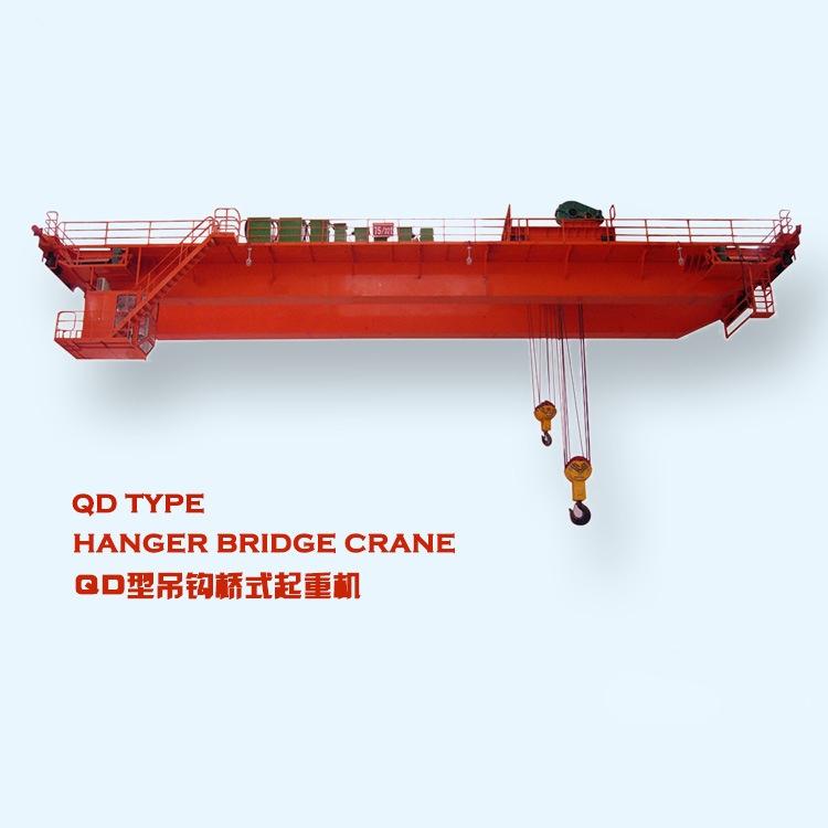 QD型5吨吊钩桥式双梁起重机QD5T/26.5~29.5M