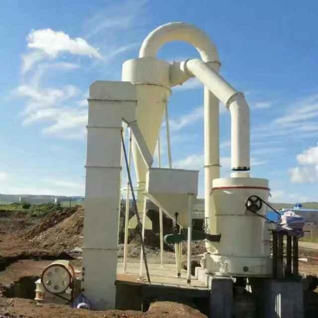 矿石磨粉机