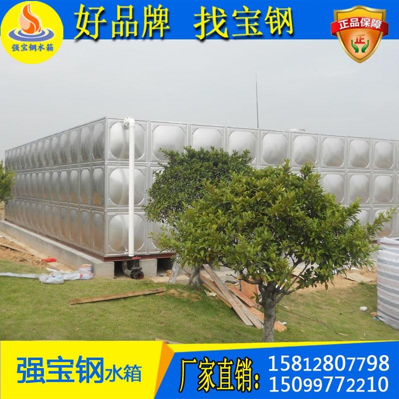 江西生产不锈钢水箱厂家 消防不锈钢水箱