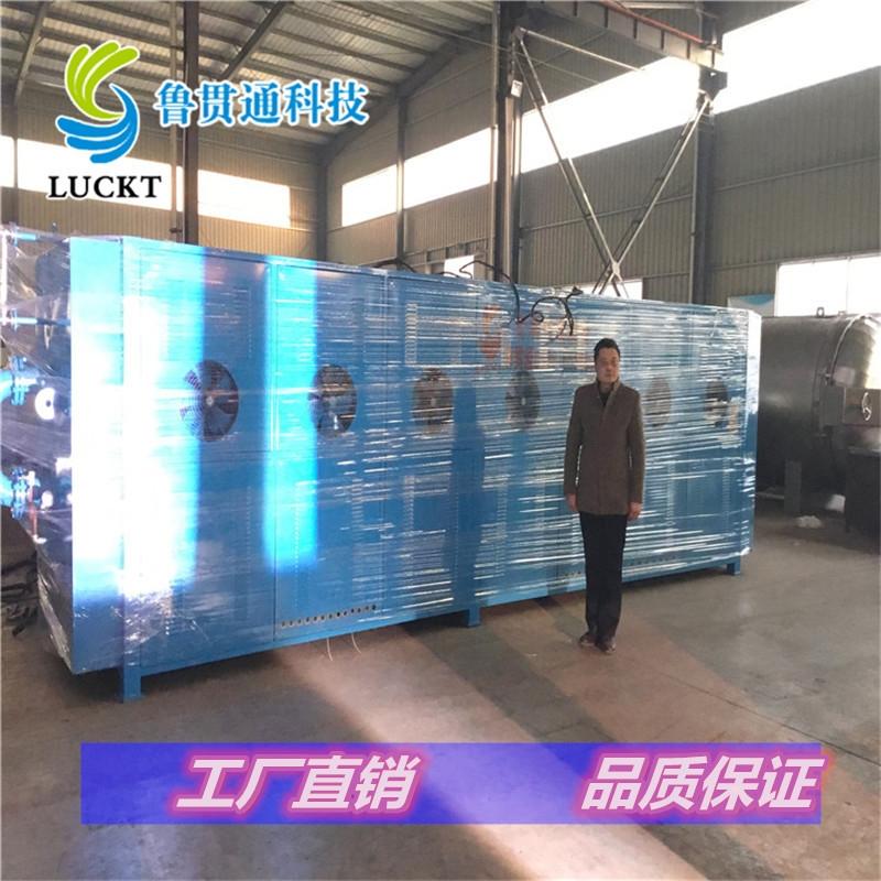 大型电磁蒸汽锅炉